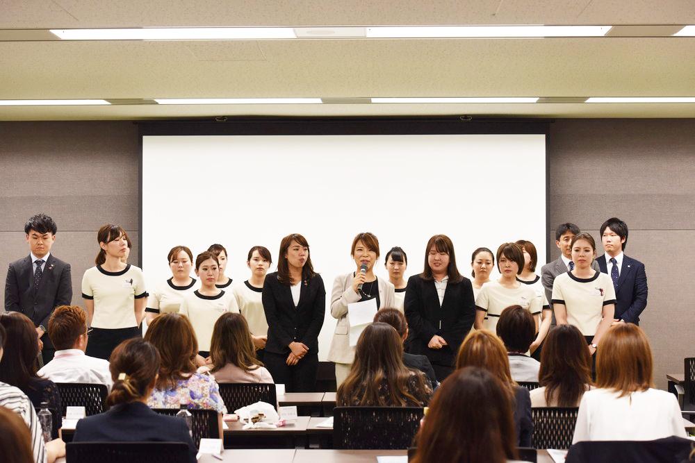 株式会社トリニティ・ワールド 代表取締役社長 坂本 麻衣子 閉会の挨拶