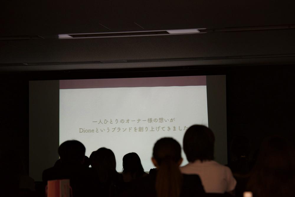 株式会社トリニティ・ワールド 代表取締役社長 坂本 麻衣子