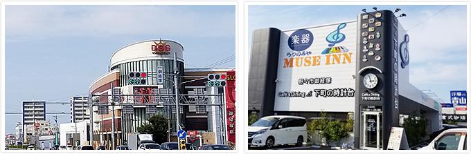 御経塚交差点Ⅱ、MUSE INN