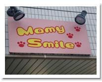 業務用脱毛機 ハイパースキンカレン Mamy Smile(マミースマイル)