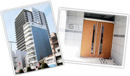エステサロン きれいプロデュースshine様 愛知県名古屋市東区