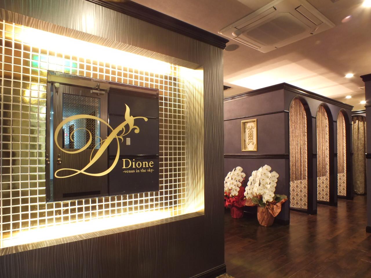 Dioneフランチャイズ店舗