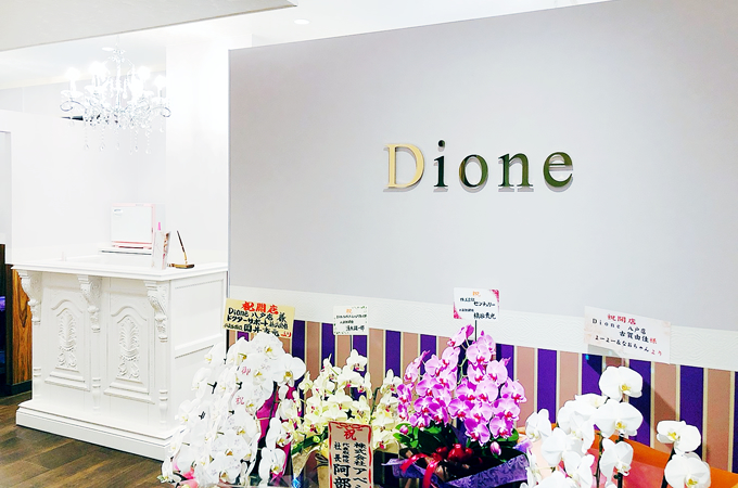 Dione八戸店 店内