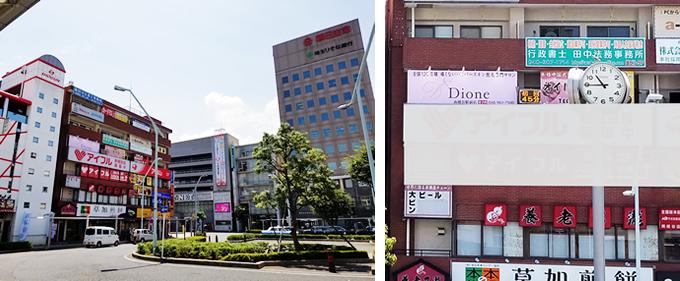 Dione南越谷駅前の風景