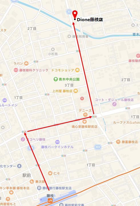 Dione藤枝店 道順