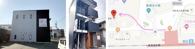 Dione磐田駅前店