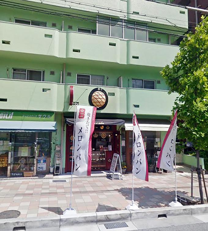 Dione神戸岡本店 サロン建物