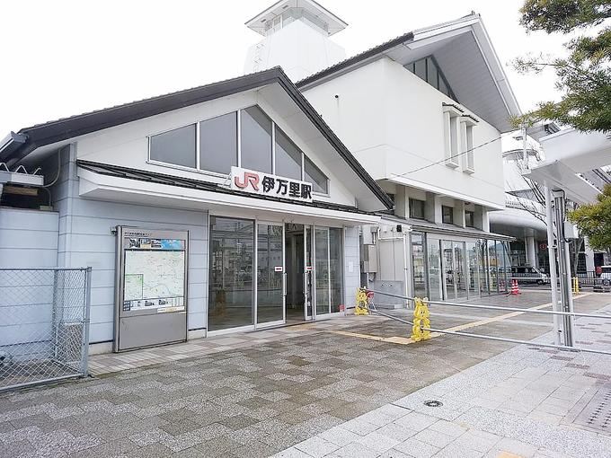 Dione佐賀伊万里店 最寄り駅