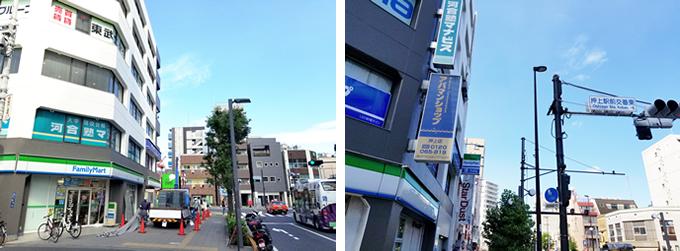 ⑤ファミリーマート墨田押上駅前店⑥押上駅前交番東交差点