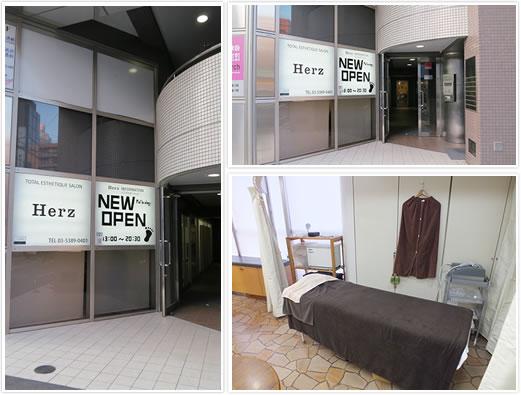 ハーズ新宿店様 店舗風景