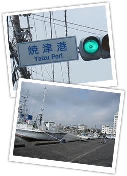 静岡県にて脱毛機の説明