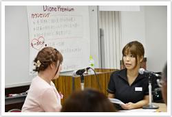 速報!脱毛セミナー in 大阪2012実施レポート 接客カウンセリング