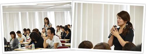 速報!脱毛セミナー in 大阪2012実施レポート